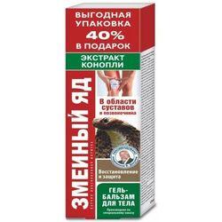 Korolev farm Jad żmii - ekstrakt konopi żel balsam walentina dikula 125ml