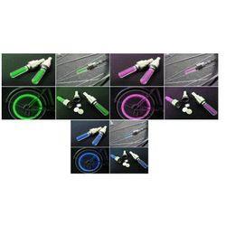 Świecące Nakładki na Wentyle z Czujnikiem Wstrząsów (zielone, niebieskie i różowe).