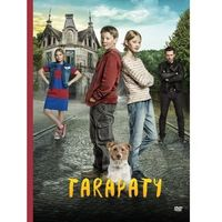 Pozostałe filmy, Tarapaty DVD (Płyta DVD)