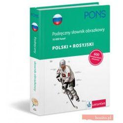 Podręczny słownik obrazkowy polski-rosyjski (opr. miękka)