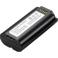 Baterie do urządzeń fiskalnych, Bateria ARGOX PT-60 / PT-90 5000mAh