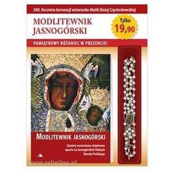 Modlitewnik Jasnogórski z pamiątkowym różańcem w prezencie (opr. miękka)