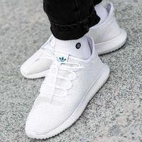 Męskie obuwie sportowe, Adidas Tubular Shadow (DB2701)