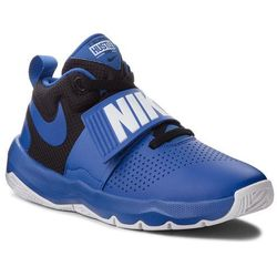 Buty NIKE - Team Hustle D 8 (GS) 881941 405 Game Royal/Game Royal/Black
