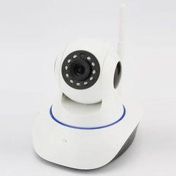 Kamera IP WEISKY 720 - elektroniczna niania