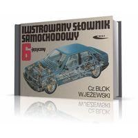 Książki o motoryzacji, Ilustrowany słownik samochodowy 6-języczny (opr. twarda)