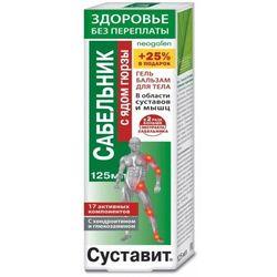 Żel-balsam Sustawit pięciornik i jad żmii 125 ml (4607011668586)