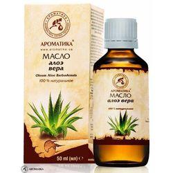 Olej Aloesowy (Aloes), 100% Naturalny, 50 ml