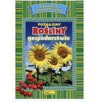 Książki dla dzieci, Dziecięca BibliotekaPoznajemy rośliny w... (opr. broszurowa)