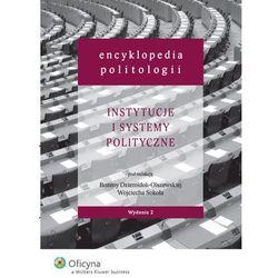 Encyklopedia politologiI t.2 (opr. twarda)