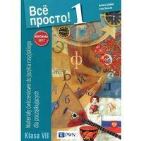 Książki do nauki języka, Wsio prosto! 1 Materiały ćwiczeniowe - BARBARA CHLEBDA, Irena Danecka (opr. miękka)