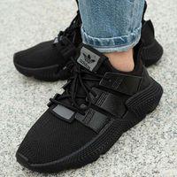 Damskie obuwie sportowe, Adidas Originals Prophere (B41882)