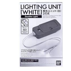 ACT GUNPLA LIGHTNING UNIT WHITE (DOUBLE LIGHT) - GUN55899- natychmiastowa wysyłka, ponad 4000 punktów odbioru!