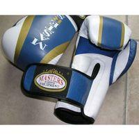 Rękawice do walki, Rękawice bokserskie MASTERS - RBT-501 - niebiesko-biało-złoty