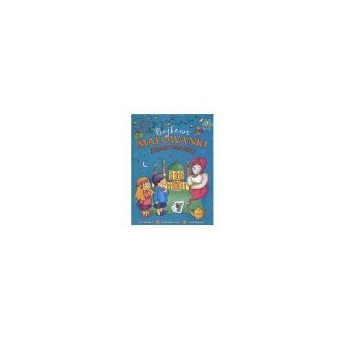 Książki dla dzieci, Bajkowe malowanki zgadywanki zeszyt 4 (opr. miękka)