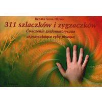 Książki dla dzieci, 311 szlaczków i zygzaczków Ćwiczenia grafomotoryczne usprawniające rękę piszącą (opr. miękka)