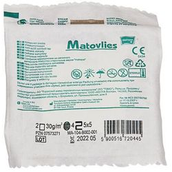 Kompresy z wkniny Matovlies jałowe 4W 5x5cm, 30g 2szt.