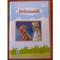Filmy animowane, Dobranocki cz. 1 - spektakl DVD