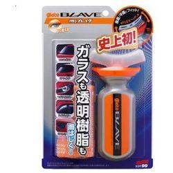 Soft99 Glaco Blave 70ml - Efekt hydrofobowy na szybach i reflektorach