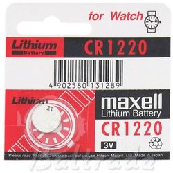 bateria litowa Maxell CR1220