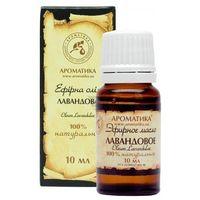 Olejki zapachowe, Olejek Lawendowy, 100% Naturalny, Aromatika, 10 ml