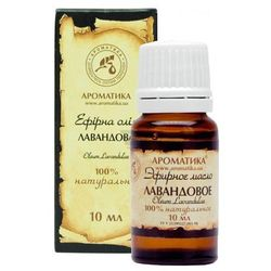 Olejek Lawendowy, 100% Naturalny, Aromatika, 10 ml